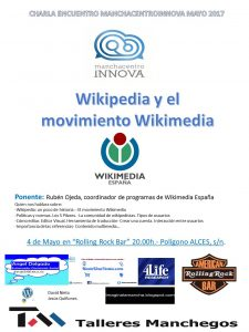 CARTEL-wikipedia-mci_Mayo17